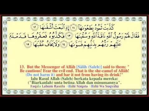 SII  Sisters in Islam