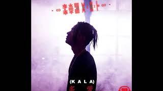 炙愛 Fiery Love KALA - 李杰明W.M.L x 陳忻玥Vicky Chen