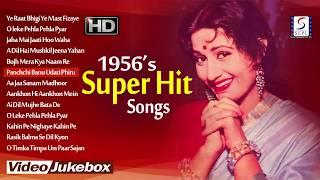 1956's Super Hit Songs Jukebox - Full HD Video Songs