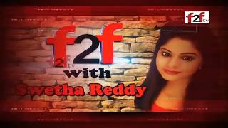 Ananthapur ZP Chairman Chaman F2F With Swetha Reddy Promo