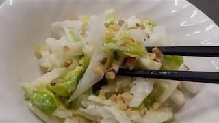 宝塚受験生の美肌レシピ〜白菜とりんごのコールスローサラダ〜のサムネイル