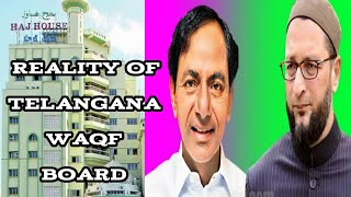 Total Information Of Telangana Waqf Board Land's Scam's || Hyderabad News ||CM KCR |Asaduddin owaisi