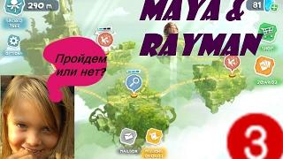 Приключения Реймана 3