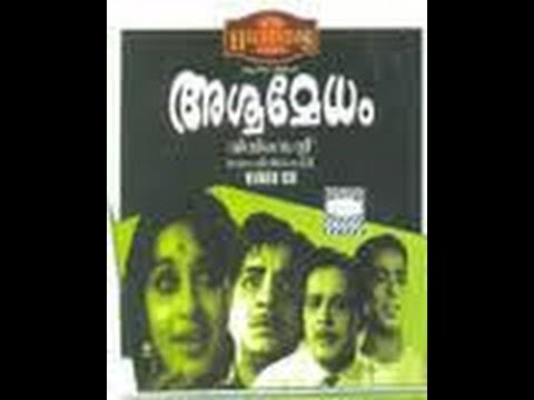 Aswamedham 1967: Full Malayalam Movie