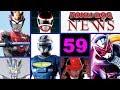 Download Video Kamen Rider Zi-O e Gates / especiais LuPat / Shaider bluray  - TokuDoc neWs#59