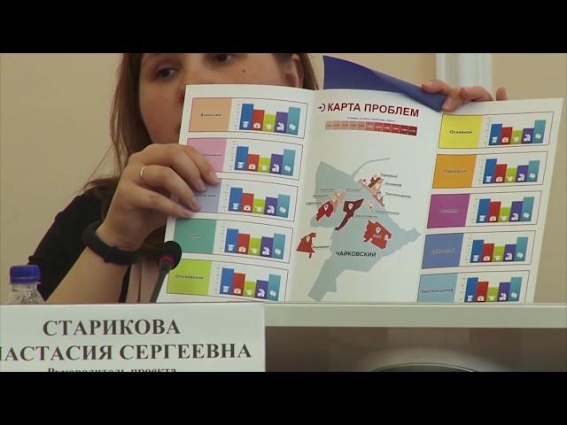 У Ангарска появится паспорт