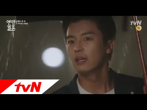 ben (bebe mignon) - stop the love now (marriage not dating ost)