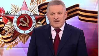 Губернатор края поздравил жителей края с 72-й годовщиной Победы в Великой Отечественной войне