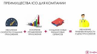 21.09.17 Презентация бизнеса от Совета Директоров Gem4me