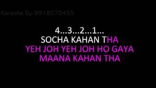 Badal Pe Paon Hai Karaoke Hema Sardesai Chak   - YouTube
