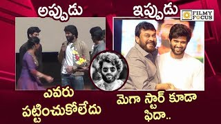 Vijay Devarakonda Journey Before and After Arjun Reddy Movie - Filmyfocus.com
