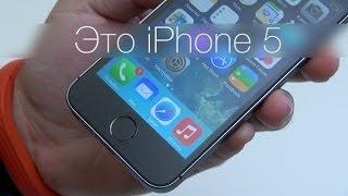 Смотреть онлайн Как из старого айфона 5 сделать новый 5s