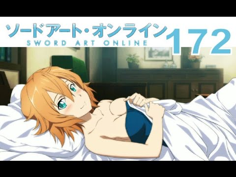 Sword Art Online Hollow Fragment Walkthrough Ps Vita 171 Sexy Time With Sinon Bed Scene By Gadgetgirlkylie Game Video Walkthroughs