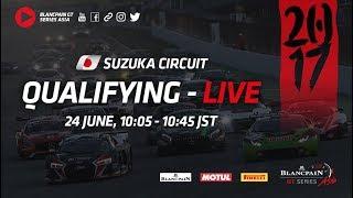 Blancpain_GT_Asia - Suzuka2017 Qualifying Full