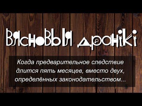 15.01.2019_Вясновыя Дранікі_2