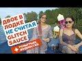 Goldie - Glitch Sauce ADV - превью SlMSk6T-Tm0