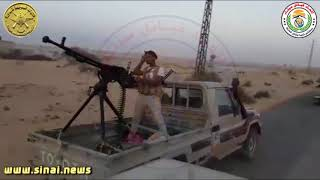 اتحاد قبائل سيناء يمشط مناطق الظهير الصحراوي والمدقات الجبلية في العملية الشاملة سيناء 2018