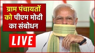 PM Modi interacts with Sarpanchs from across the country on Panchayati Raj Diwas