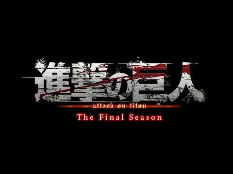 Attack on Titan The Finale Season - First Trailer.