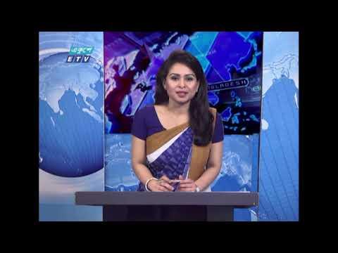 01 AM News || রাত ০১টার সংবাদ || 03 May 2021 || ETV News