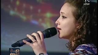 بالفيديو .. المغنيه الشابه تحميل MP3
