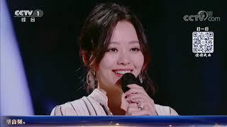 [经典咏流传第二季]张靓颖为你唱经典《春夜喜雨》| CCTV