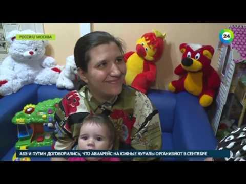 Сотни женщин нашли приют в «домах для мам» - МИР24