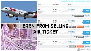 Book Flight Ticket & Earn Commission, Free Travel Agent ID, Free Travel Agency kaise paye