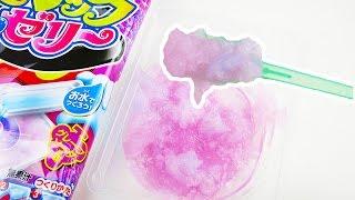 Гадкое магическое желе из порошка Magic Bubble Jelly ~ Японские вкусняшки ~