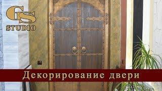 Декорирование двери под старину своими руками