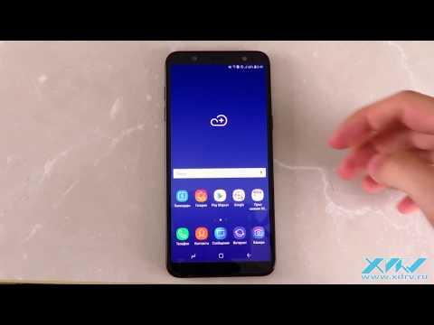 Как установить мелодию на звонок в Samsung Galaxy J8 (2018) (XDRV.RU)