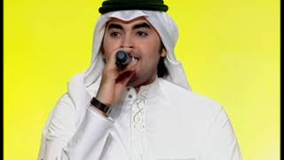 اغاني طرب MP3 محمد الزيلعي مايطيق الصبرة تحميل MP3