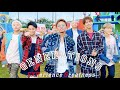 GENERATIONS from EXILE TRIBE / EXPerience Greatness(MusicVideo