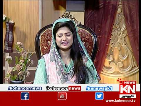 Istakhara 28 September 2020 | Kohenoor News Pakistan