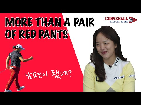 [CURVEBALL INTERVIEW] Record-breaking Kim Sei-young is much more than her signature red pants