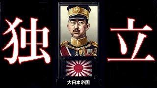HoI4満州国で中国王朝再興させるわ#2