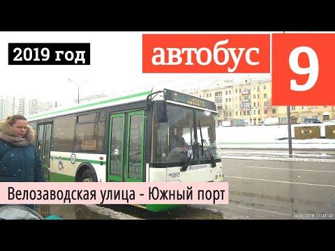 Опцион ru