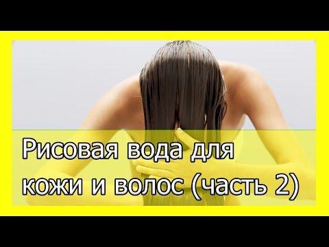 Пиявки от морщин на лице видео