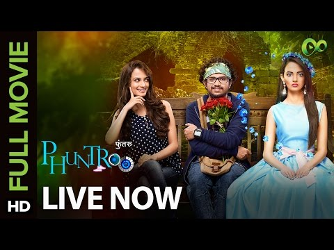 phuntroo full movie live on eros now madan deodhar ketaki ma
