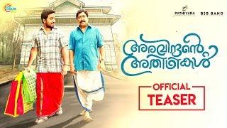 Aravindhanthe Adhithikal - Official Teaser