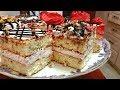 Обалденный Торт Чудо апельсиновый Ани Кухня