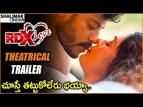 RDX Love Movie Theatrical Trailer