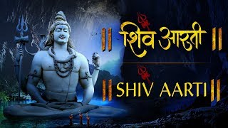 Shiv Aarti with Lyrics - Om Jai Shiv Omkara | Shivratri Special