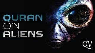 قرآن کی رو سے خلائی مخلوق الینز کی حقیقت