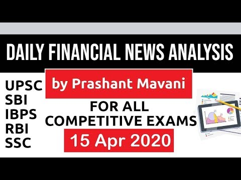 Daily Financial News Analysis in Hindi - 15 April 2020 - Financial Current Affairs for All Exams
