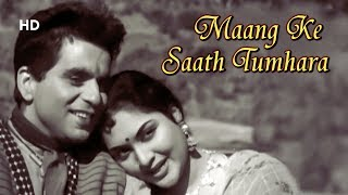 Maang Ke Saath Tumhara | Naya Daur (1957) | Dilip Kumar
