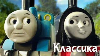 Томас и маяк. Мультик про паровозики