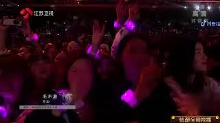 Live Bất Nhiễm - 不染 - Mao Bất Dịch 毛不易 - Hương Mật Tựa Khói Sương OST
