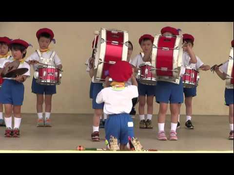 Midori Nursery School
