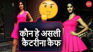Alina Rai React On Lookalike Katrina Kaif | IFH